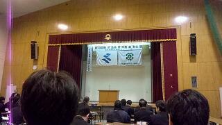 2011_02_10_13_23_28.jpg